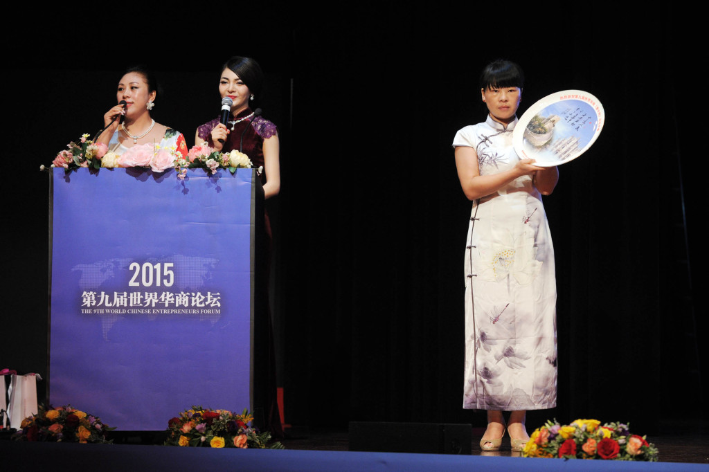 Casinò di Campione d'Italia 9° Forum Mondiale degli Imprenditori Cinesi asta a favore ospedale Niguarda