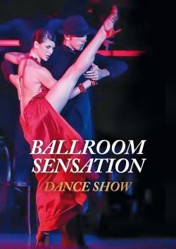 Ballroom casinò  Campione 1
