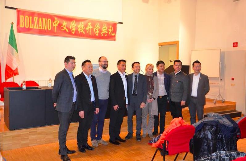 scuola bolzano cinese cina