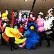 Casinò di Campione d'Italia Gran Galà di Carnevale