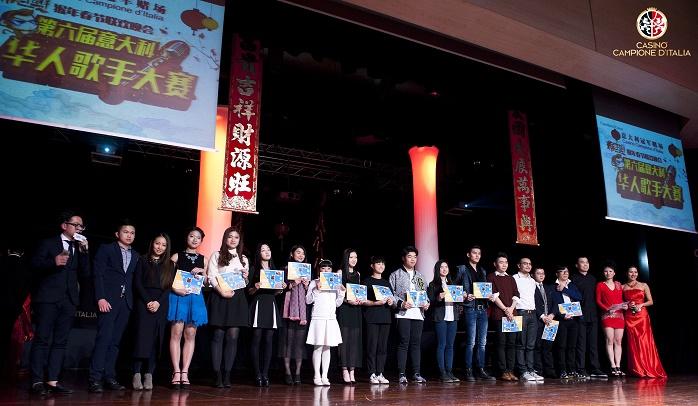 Casinò di Campione d'Italia lo spettacolo per il Capodanno Cinese