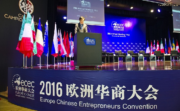 Campione d'Italia Europe Chinese Entrepreneurs Convention 2016