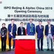 Inauguration Alpitec China 1