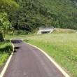 Ciclovia - Trentino